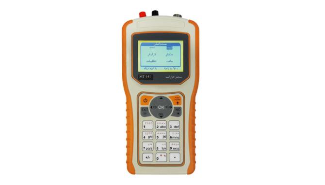Image_Single-Phase electricity Meter Tester And Inspection MT-141